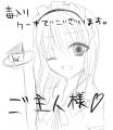 rakugaki_20090721002548.png