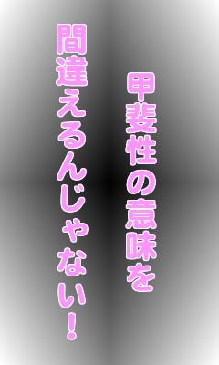 imug023291.jpg
