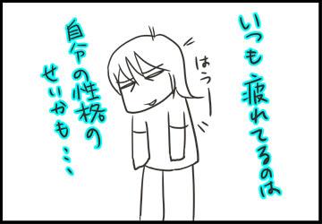 2008-09-09-1.jpg