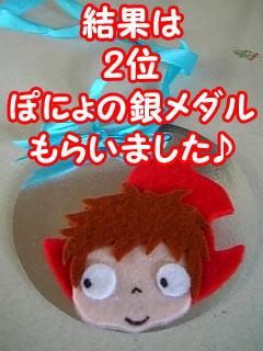 2008-09-28-2.jpg