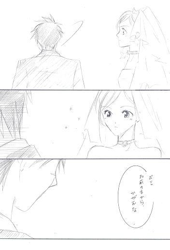 堂郁ウェディング 3