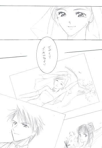 堂郁ウェディング 4