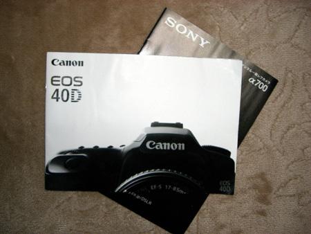EOS40Dカタログ