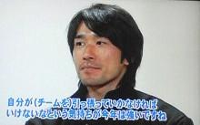 NEC_0114.jpg