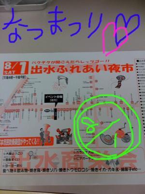 ___convert_20090729184810.jpg