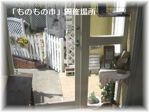 kawori4.jpg