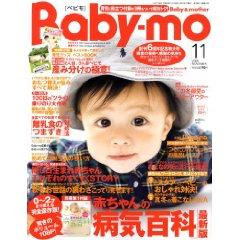 baby-mo11.jpg