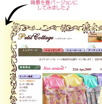 blog090423_03.jpg