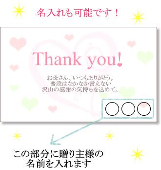 blog090502_02.jpg