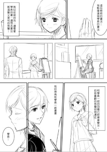 chikura_p3.jpg