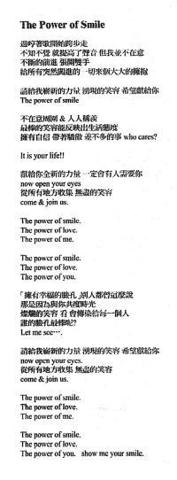 the_power_of_smile.jpg