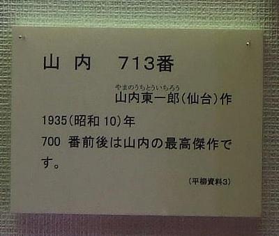 s-dc11251212 (2)