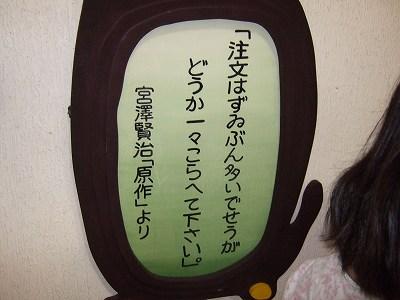 s-dc0803039.jpg