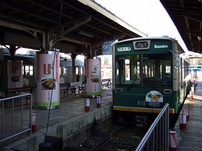 s-dc1230068.jpg