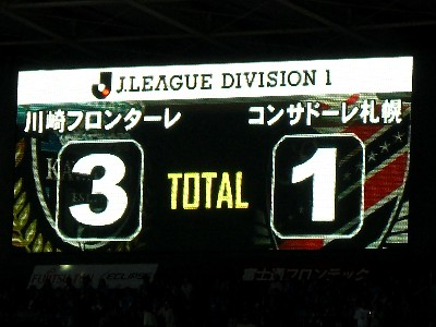 08H札幌戦スコア