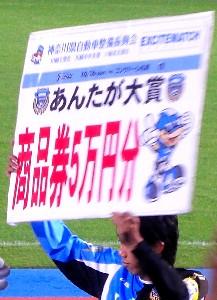 札幌戦大賞
