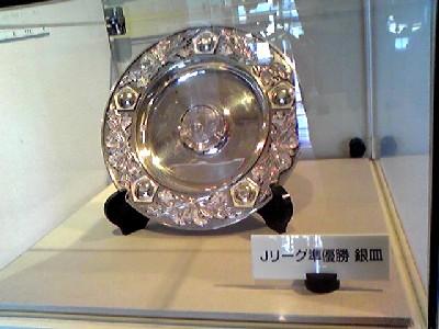 090104準優勝銀皿