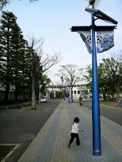 20090416163250