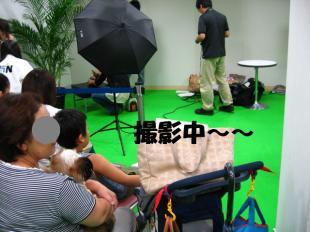 プロのカメラマンによる撮影会