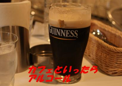 お約束の定番ビール