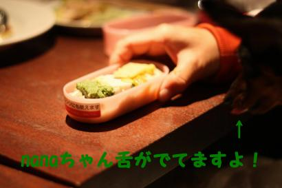 nanaお食事