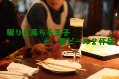 カフェの様子・5