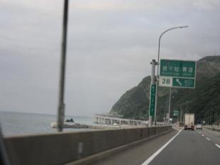 親知らず子知らず 海の上に高速道路が走ってるよ