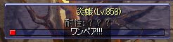 あっとす・こ・し!( ゚∀゚)o彡