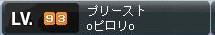 ssguary.jpg