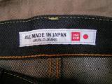 メイドインジャパンジーンズ3