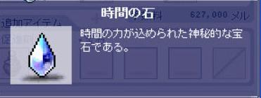 090328-04.jpg