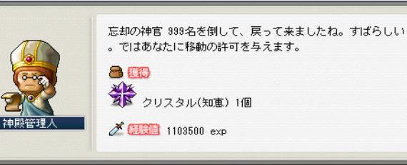 09051803.jpg