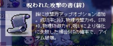 09053115.jpg