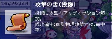 09060101.jpg