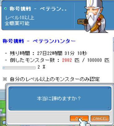 09070601.jpg