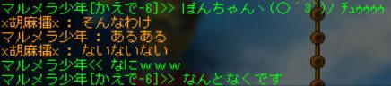 09071310.jpg
