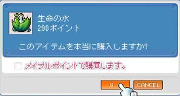 2009051302.jpg