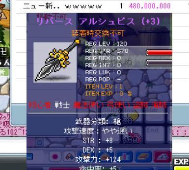 2009051304.jpg