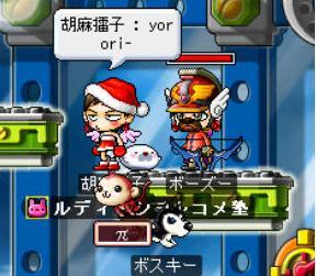 bo-yorori.jpg