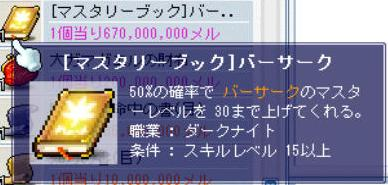 fumubasaku600ka.jpg