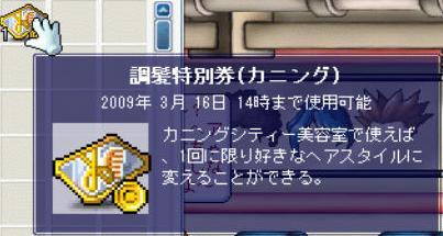 kanitoku.jpg