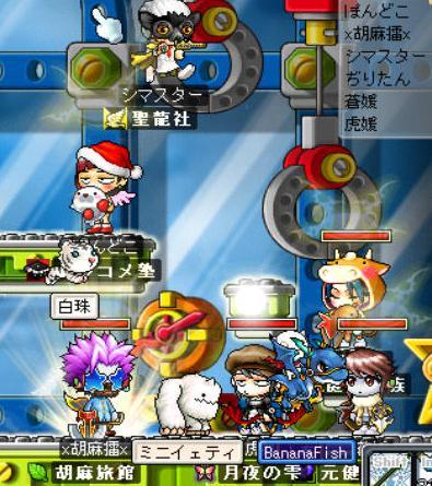 kyouhaminnadebisasu_20090127160009.jpg