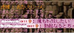 matamata-w.jpg
