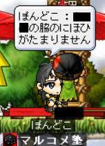 nihohi.jpg