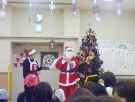 センタークリスマス会