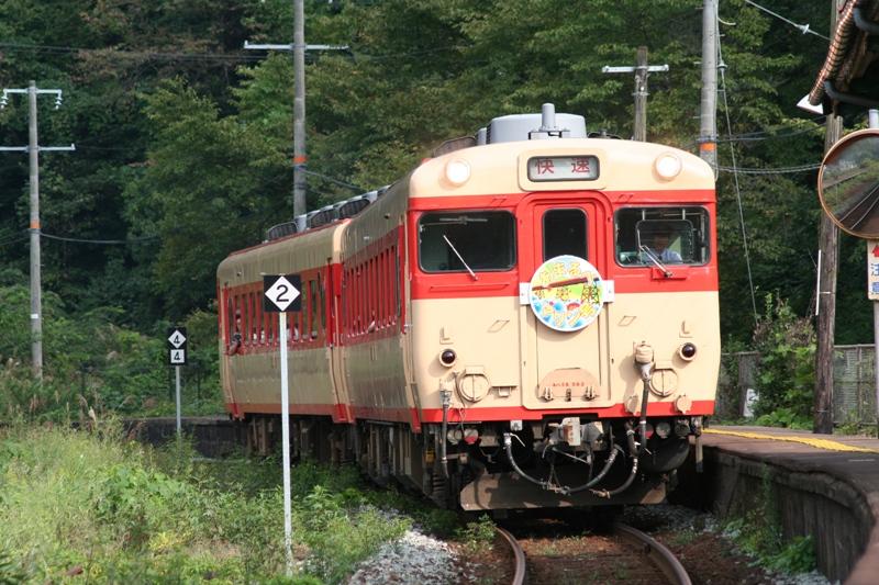 shibayama kiha58