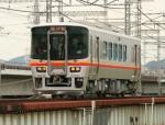 kiha122 ichikawa