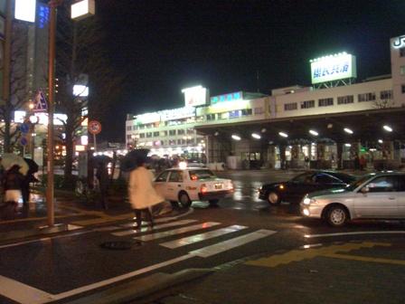 nigata station