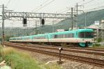 o-shan 090524