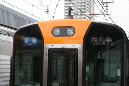 nishikujou 2